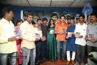 Rifle Movie Audio Launch - 4 of 21