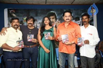Rifle Movie Audio Launch - 6 of 21
