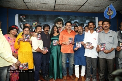 Rifle Movie Audio Launch - 8 of 21