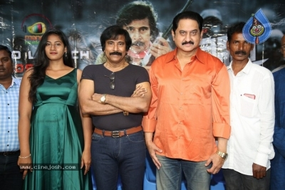 Rifle Movie Audio Launch - 9 of 21