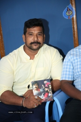 Rifle Movie Audio Launch - 11 of 21