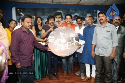 Rifle Movie Audio Launch - 12 of 21