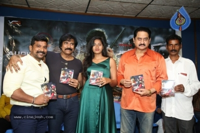Rifle Movie Audio Launch - 14 of 21