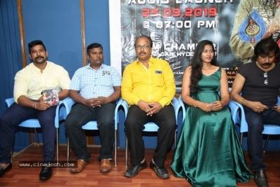 Rifle Movie Audio Launch - 15 of 21