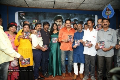 Rifle Movie Audio Launch - 16 of 21