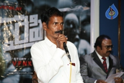 Rifle Movie Audio Launch - 17 of 21
