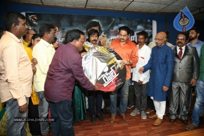 Rifle Movie Audio Launch - 18 of 21