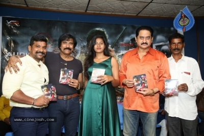 Rifle Movie Audio Launch - 19 of 21