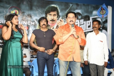 Rifle Movie Audio Launch - 20 of 21