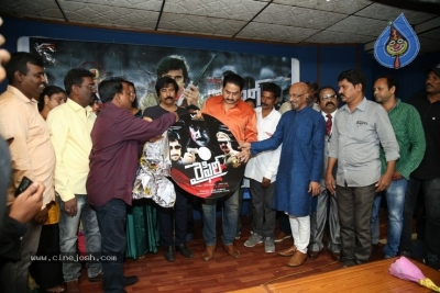 Rifle Movie Audio Launch - 21 of 21
