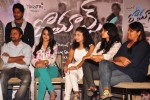 Romance Movie Press Meet - 4 of 19