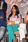 Romance Movie Press Meet - 6 of 19