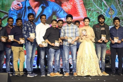 RX 100 Movie Audio Launch - 6 of 42