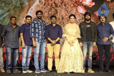 RX 100 Movie Audio Launch - 15 of 42