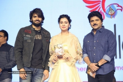 RX 100 Movie Audio Launch - 18 of 42