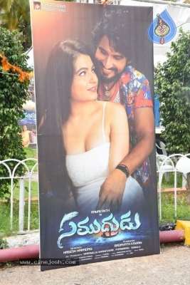 Samudrudu Movie Opening - 8 of 13