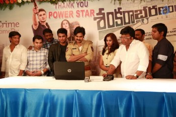 Sankarabharanam Teaser Launch Photos - 1 of 9