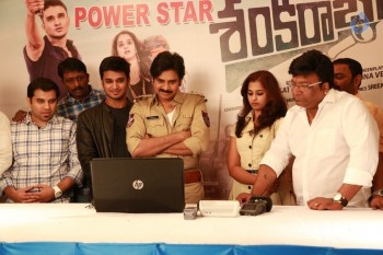 Sankarabharanam Teaser Launch Photos - 5 of 9