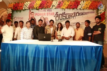 Sankarabharanam Teaser Launch Photos - 7 of 9