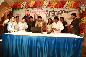 Sankarabharanam Teaser Launch Photos - 8 of 9
