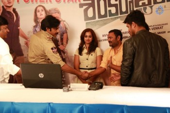 Sankarabharanam Teaser Launch Photos - 9 of 9