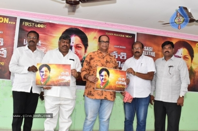 Sasi Lalitha Movie Press Meet - 1 of 7