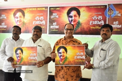 Sasi Lalitha Movie Press Meet - 2 of 7