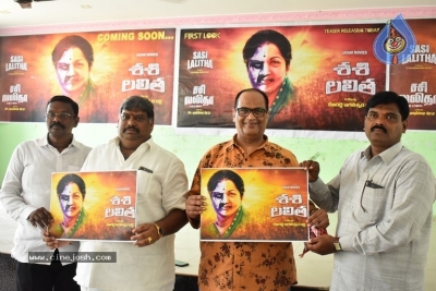 Sasi Lalitha Movie Press Meet - 3 of 7