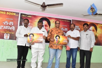 Sasi Lalitha Movie Press Meet - 4 of 7