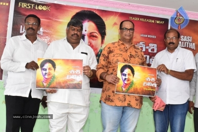 Sasi Lalitha Movie Press Meet - 5 of 7