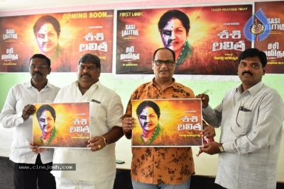 Sasi Lalitha Movie Press Meet - 6 of 7
