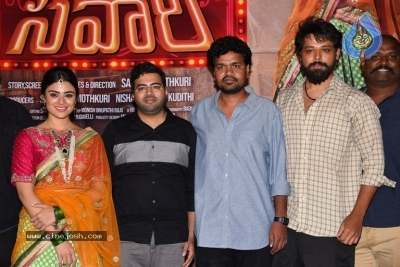 Savaari Movie Teaser Launch - 1 of 20
