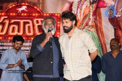 Savaari Movie Teaser Launch - 2 of 20