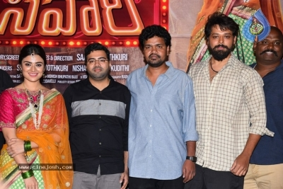 Savaari Movie Teaser Launch - 3 of 20