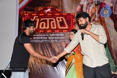 Savaari Movie Teaser Launch - 12 of 20