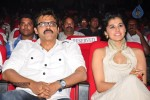 Shadow Movie Audio Launch 04 - 9 of 163