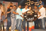 Shadow Movie Audio Launch 04 - 11 of 163