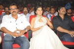 Shadow Movie Audio Launch 04 - 13 of 163