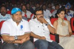 Shadow Movie Audio Launch 04 - 18 of 163