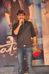 Shadow Movie Audio Launch 04 - 20 of 163