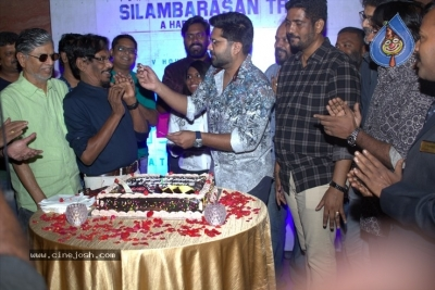 Simbu Birthday Celebrations - 2 of 13