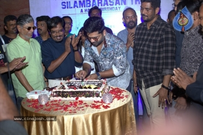 Simbu Birthday Celebrations - 4 of 13