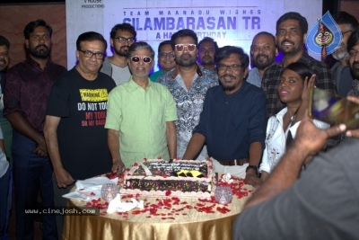 Simbu Birthday Celebrations - 13 of 13