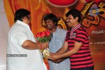 Simha Movie 50 Days Celebrations - 18 of 271