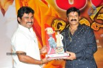 Simha Movie 50 Days Celebrations - 44 of 271