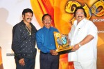 Simha Movie 50 Days Celebrations - 46 of 271