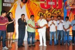 Simha Movie 50 Days Celebrations - 47 of 271