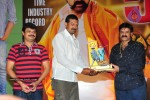 Simha Movie 50 Days Celebrations - 51 of 271