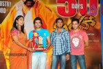 Simha Movie 50 Days Celebrations - 63 of 271