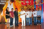 Simha Movie 50 Days Celebrations - 85 of 271